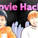 MovieHacksリリース!製作者と対談してみた