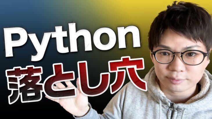 【初心者必見】pythonを使った爆速仕事術